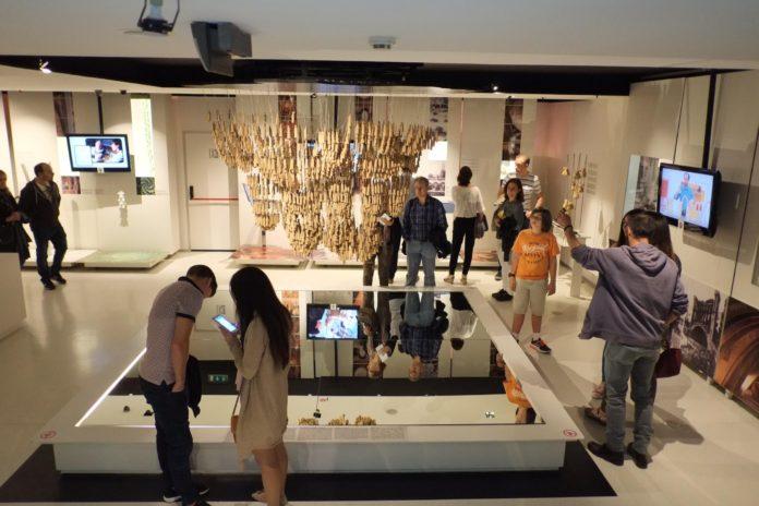 Gaudi Centre 2017