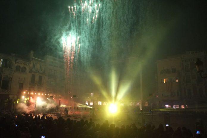 L'últim adéu de la Capital de la Cultura Catalana 2017