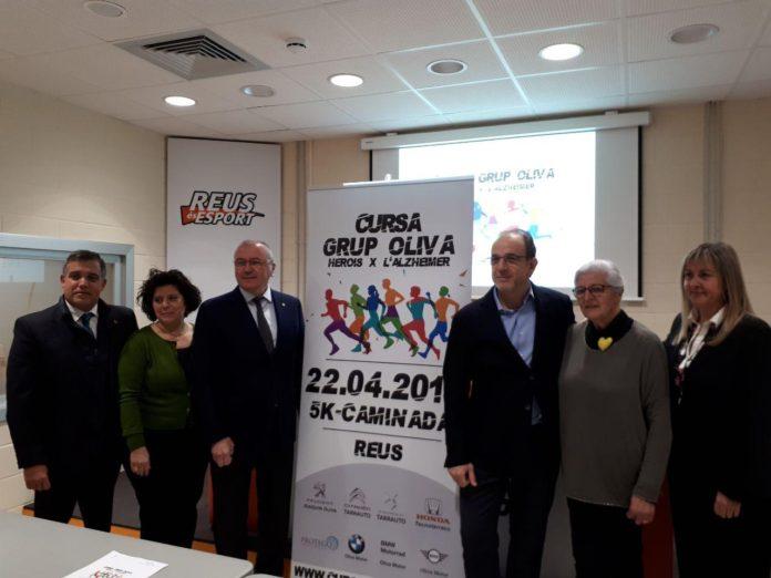 El centre de Reus viurà el 22 d'abril la primera cursa popular