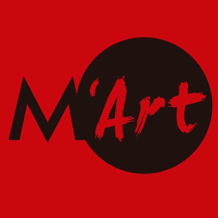 La Sala M'Art de Cambrils inicia aquest cap de setmana una programació professional i estable de petit format