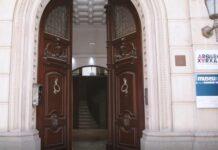El Museu de Reus visita virtual