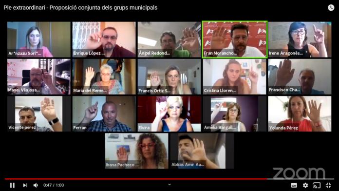 Mont-roig del Camp aprova per unanimitat el Pacte de Municipi per a la reconstrucció social i econòmica