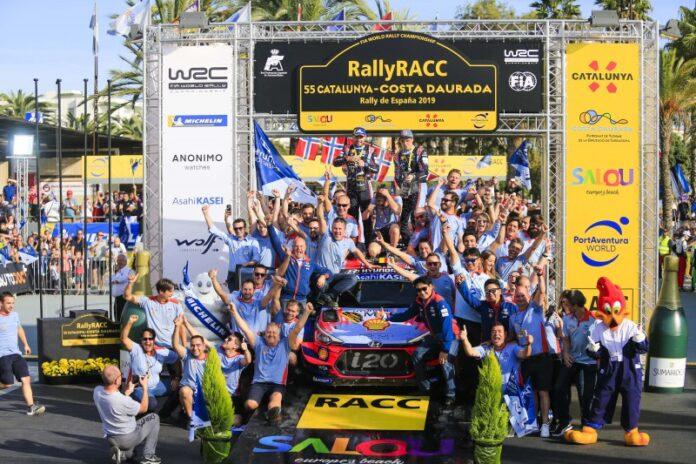 Es suspèn la 56a edició del RallyRACC Catalunya-Costa Daurada puntuable per al Campionat d'Espanya