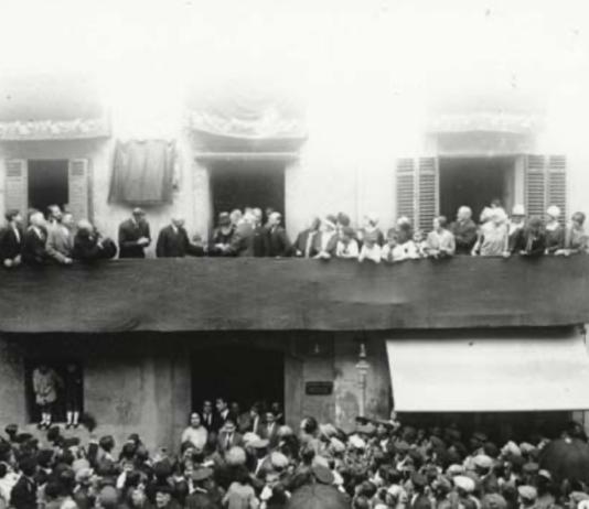 Centre de la Imatge Mas Iglesias Reus / Col·lecció Arxiu Històric de l'Agrupa- ció Fotogràfica de Reus / Amadeu Valveny Fuguet / Núm. Reg. 8.186
